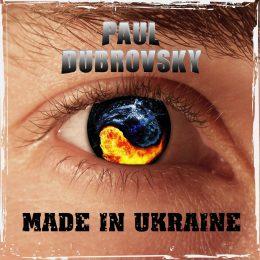 Made in Ukraine 2014
